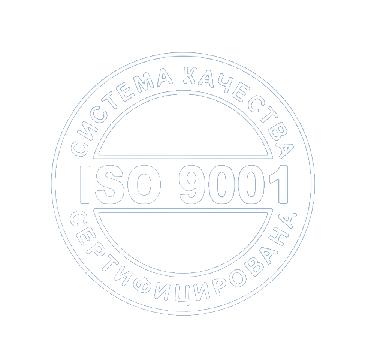 ИСО 9001